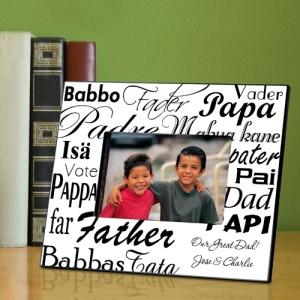 JDS Frame: Dad in Translation