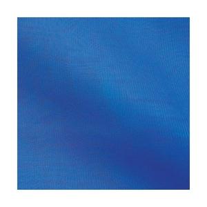 Mariell Best Selling Chiffon Wrap for Proms Or Weddings: True Blue