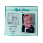 Lillian Rose Ring Bearer Frame