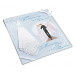 Lillian Rose Bride Hankie