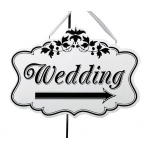 Lillian Rose Wedding Sign - Large, 18""